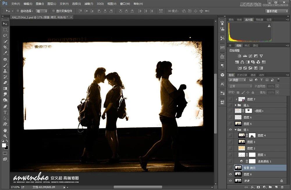 photoshop调出夜景情侣照片唯美艺术效果(2)
