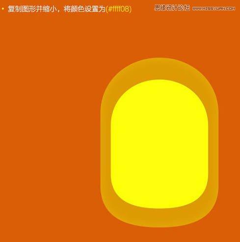 Photoshop繪製立體逼真的小黃人圖標效果