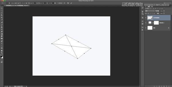 photoshop設計立體懸浮效果的app展示效果