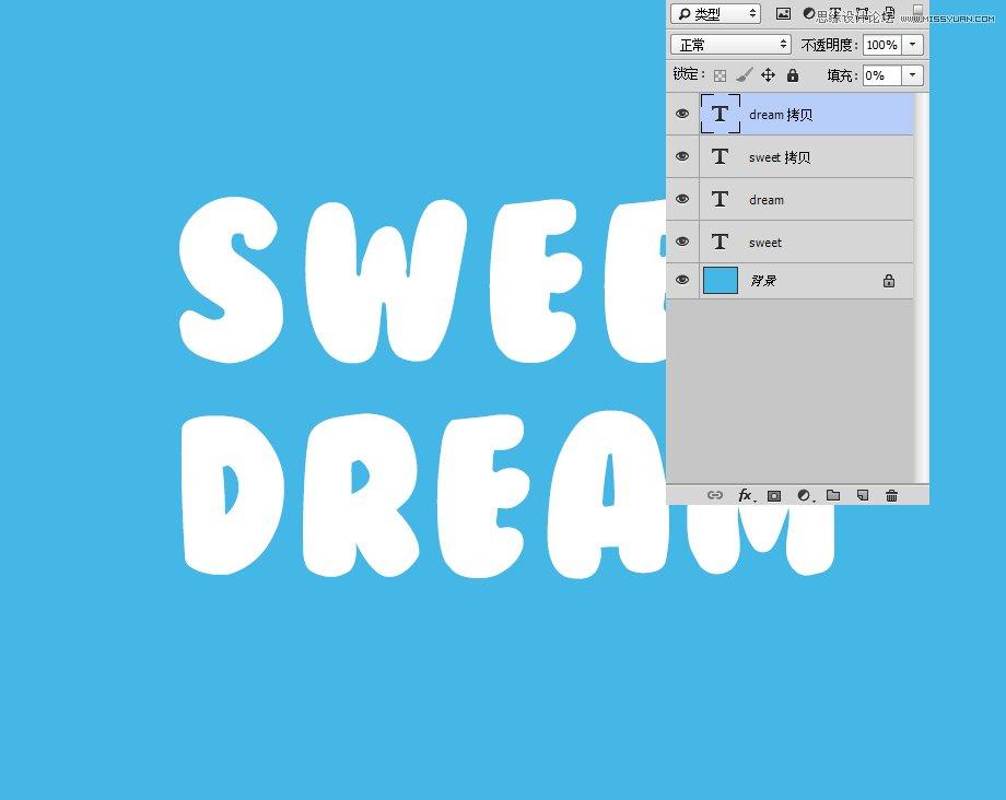 photoshop设计清新可爱的3d糖果文字效果 - ps转载区
