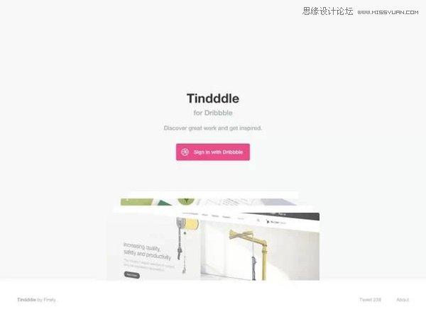 網頁設計師必須知道的黃金戰神利器