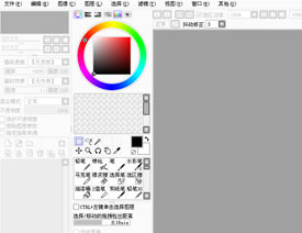 Easy PaintTool SAI V1.1.0中文版