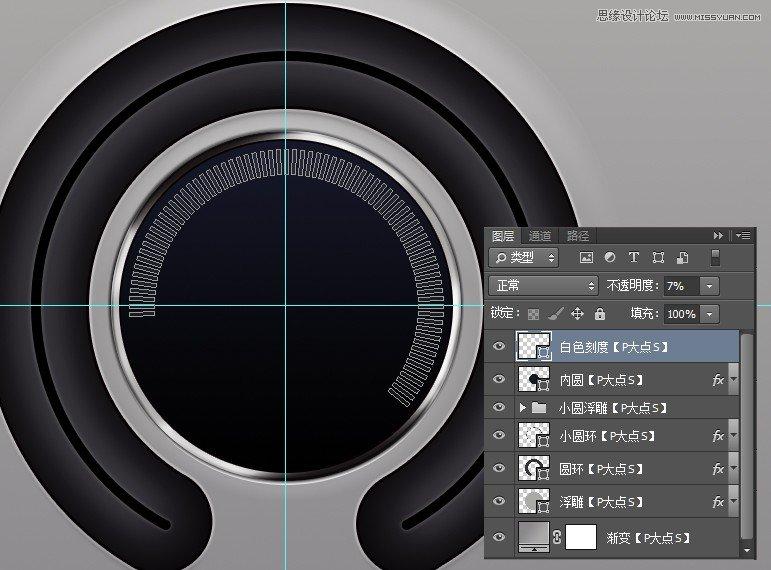 Photoshop繪製金屬質感的分貝檢測儀圖標