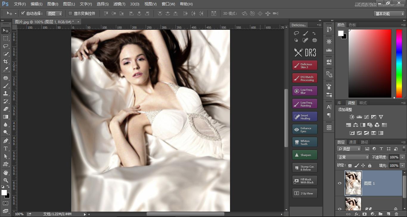 巧用Photoshop高斯模糊给数码照片去噪点