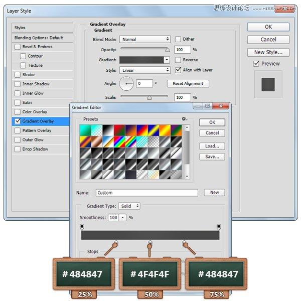 Photoshop繪製逼真的日常工具五件套教程