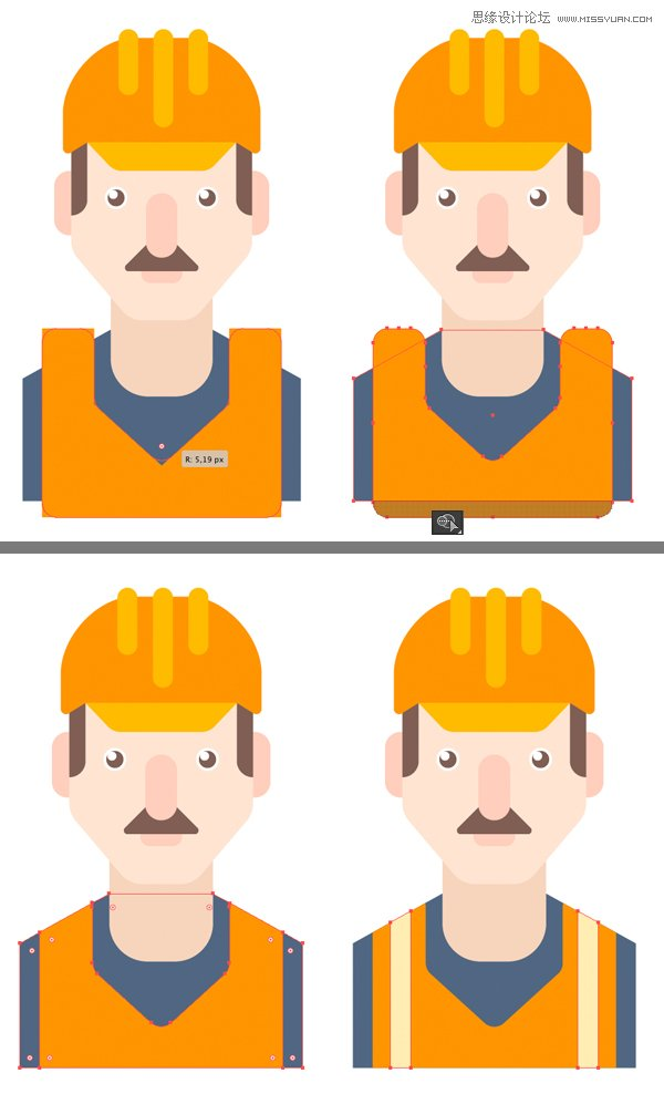 最后在增加用于描绘反光带的两个窄一点的浅色条在工人肩膀上.