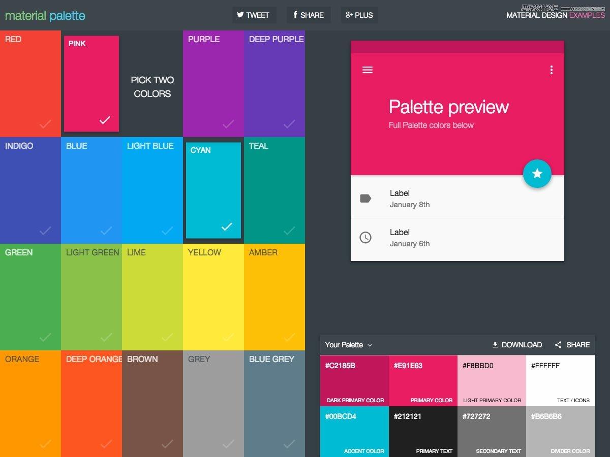 2016年給大家的第一波設計圈乾貨分享