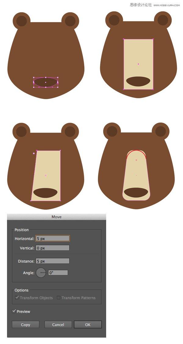 illustrator制作扁平化动物卡通头像教程(4)