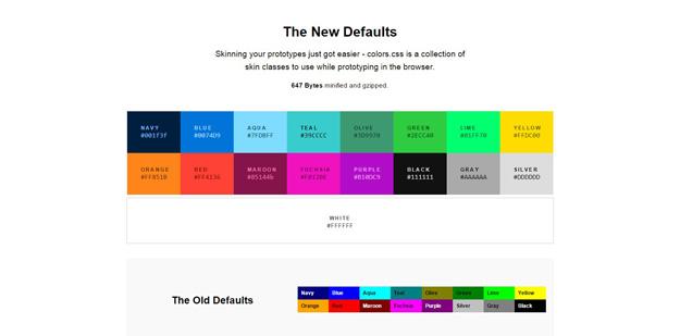 20款2016年新鮮出爐的網頁開發工具推薦