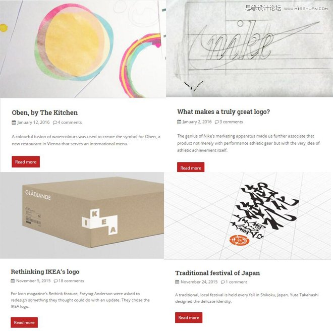 9個國外專業的LOGO設計素材站分享