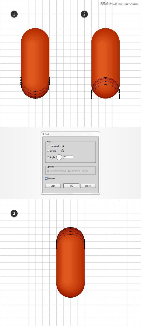 illustrator制作可爱糖果风格的艺术字教程