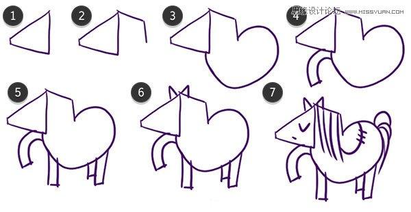 十二生肖图案教程 - 矢量