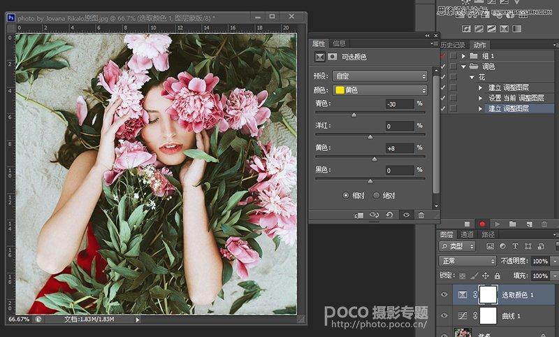 Photoshop巧用动作和滤镜批量给人像磨皮