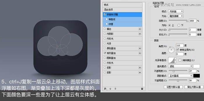 优盈彩票app下载安装 11
