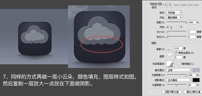 优盈彩票app下载安装 15