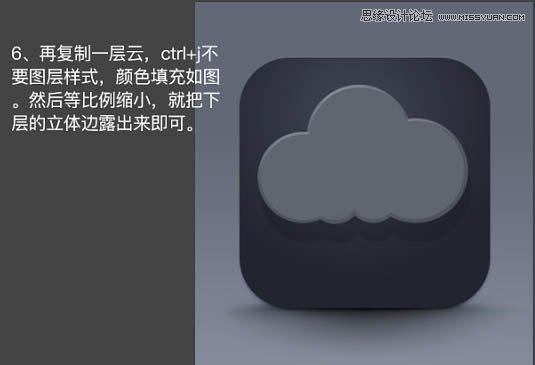 优盈彩票app下载安装 13