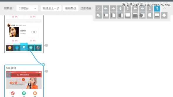為移動端方案設計而生的Demo使用秘籍