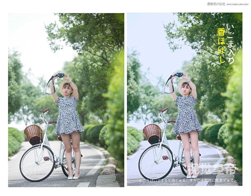 photoshop调出可爱女孩夏季清新日系效果