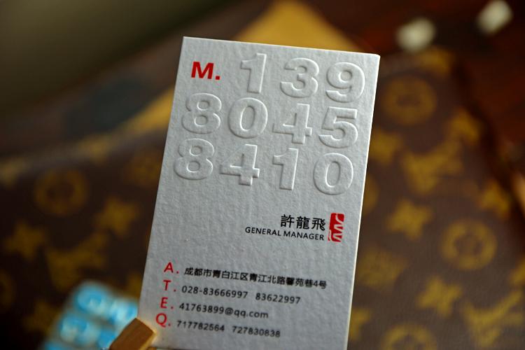 精选高大上的中文黄鳝案例设计欣赏-思缘田养名片设计图图片
