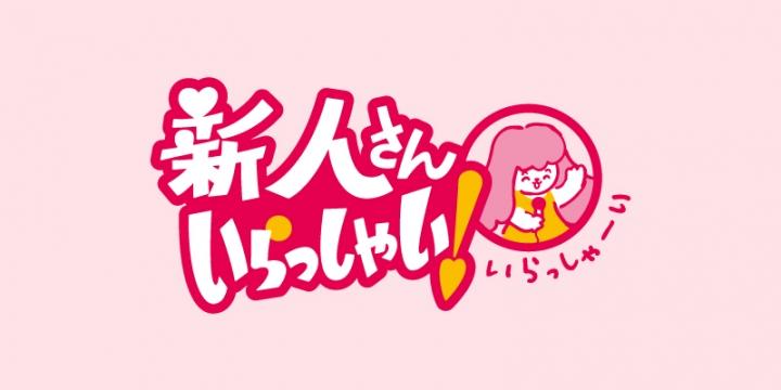 59款选自日本设计师的logo设计欣赏