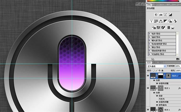 Photoshop繪製金屬質感的語音圖標教程