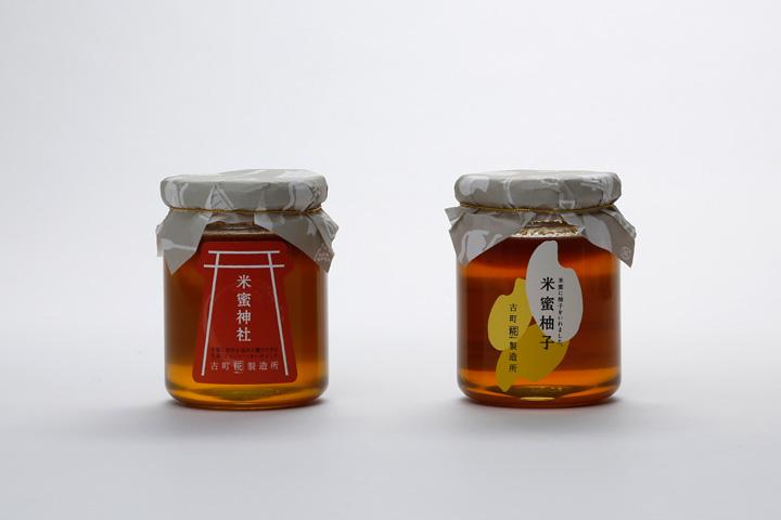 日本設計師簡潔風格的標誌設計欣賞