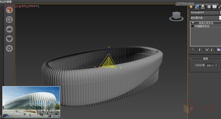 3ds MAX详细解析异形曲面建筑建模,PS教程,思缘教程网