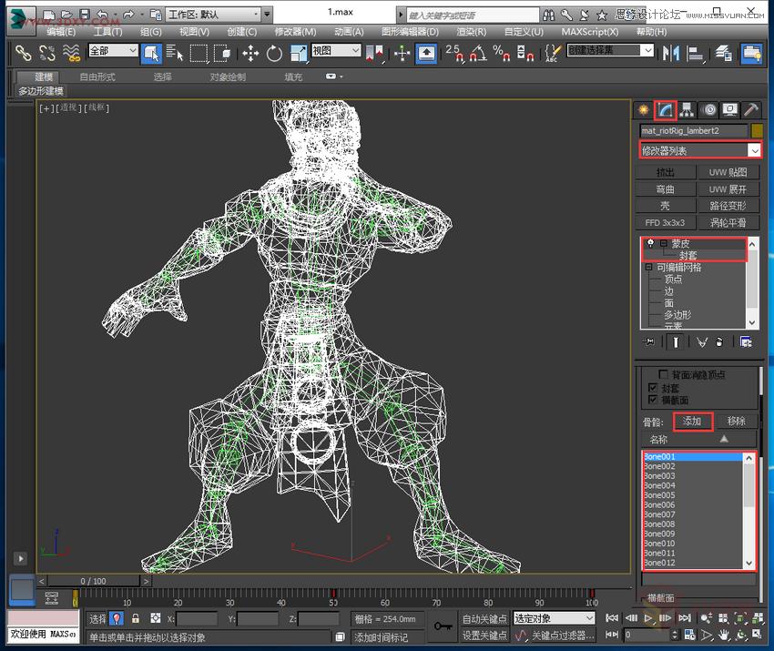 3ds MAX详解骨骼工具制作多动作人物,PS教程,思缘教程网