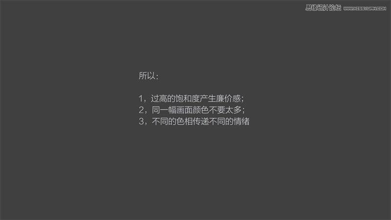 710官方网站 10