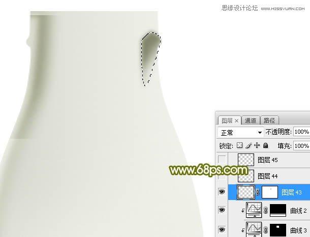 Photoshop繪製玻璃光澤的牛奶瓶子教程