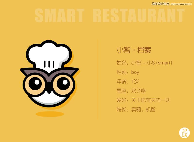 大众点评智慧餐厅Logo设计全过程总结图片