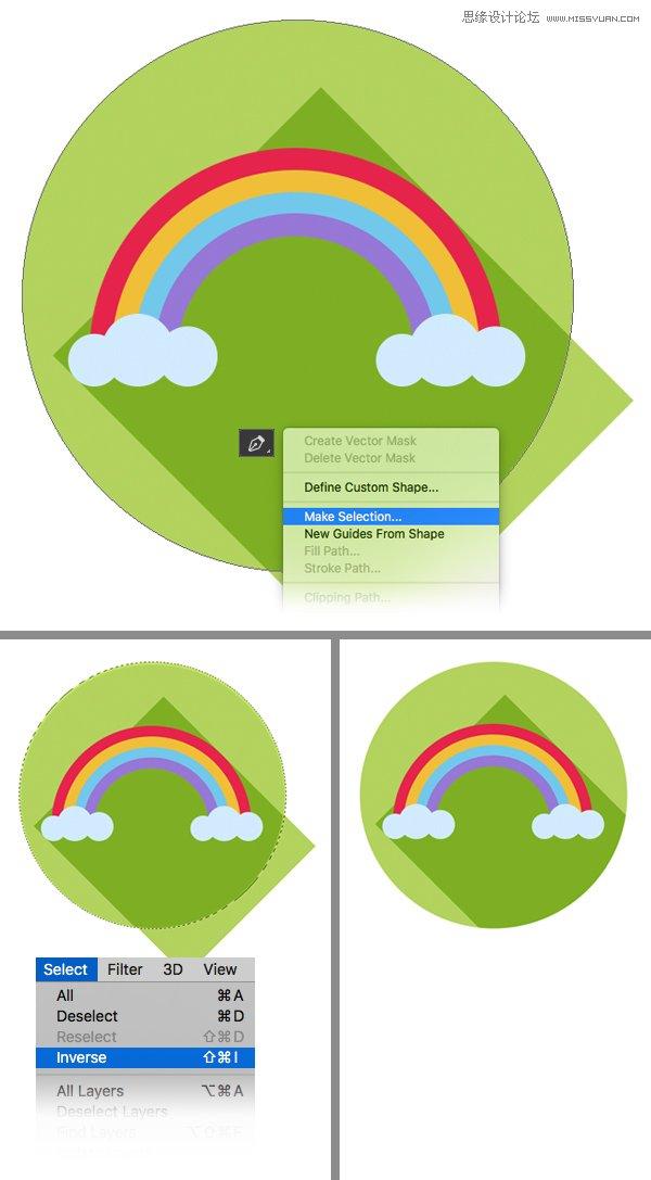 photoshop绘制扁平化风格的炫彩天气图标教程