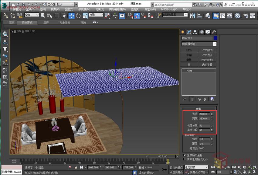 3DMAX详细解析如何给房间内场景图建模,PS教程,思缘教程网