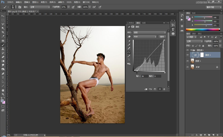 Photoshop调出男性模特质感金属肤色效果,PS教程,思缘教程网