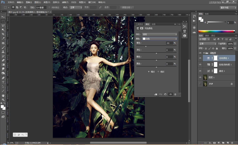 Photoshop调出顺光下的美女照片古典肤色效果,PS教程,思缘教程网