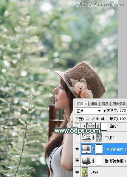Photoshop调出春季外景女孩唯美蓝色调,PS教程,思缘教程网