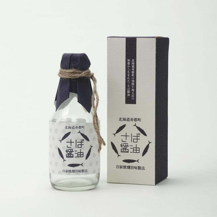 精選優秀的日本包裝設計作品欣賞