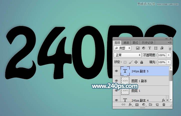 Photoshop制作透明风格的玻璃艺术字教程,PS教程,思缘教程网