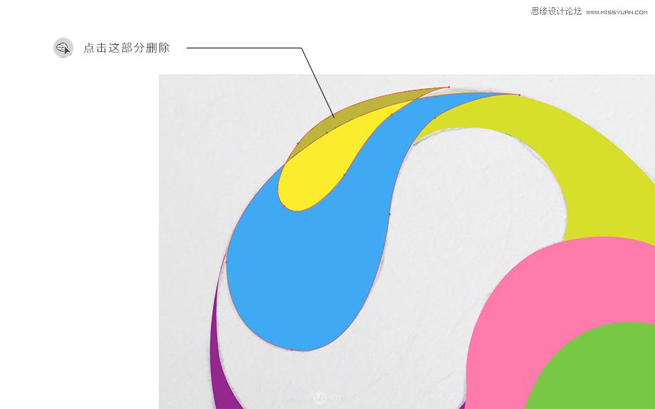 Illustrator绘制一个抽象立体感太极球,PS教程,思缘教程网