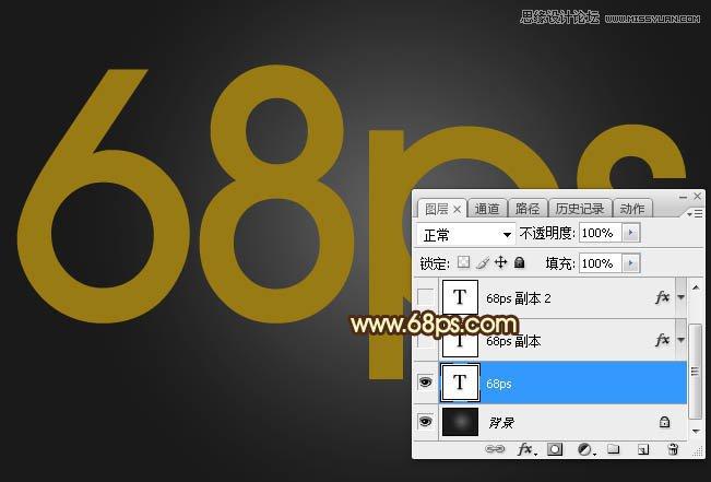 Photoshop制作锈迹斑斑的金属艺术字教程,PS教程,思缘教程网