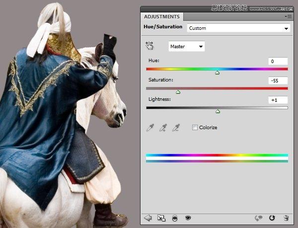 Photoshop合成在山谷中t望遠方的騎士