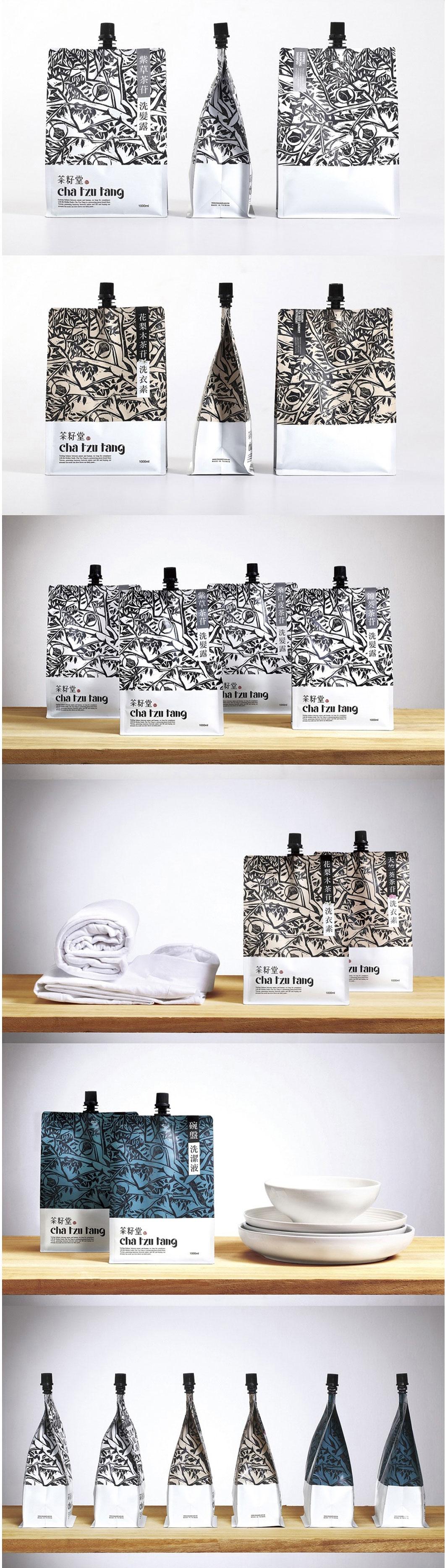 精選優秀中國風化妝品包裝設計欣賞