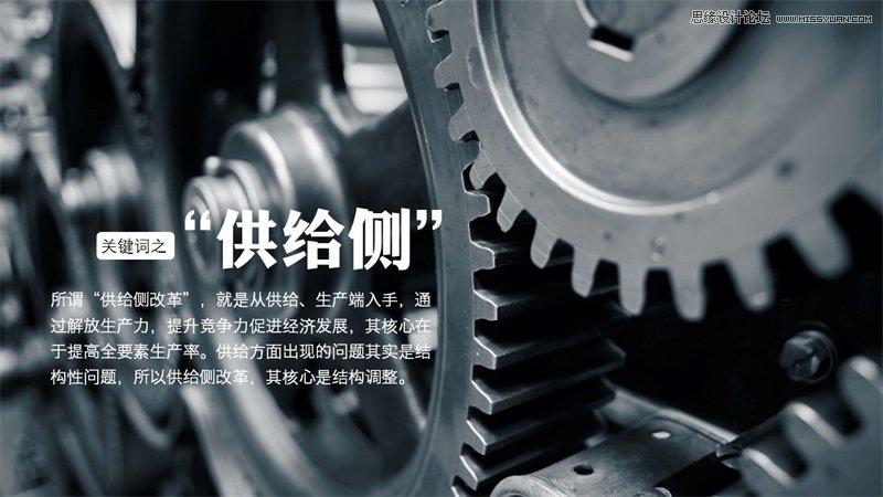 710官方网站 6