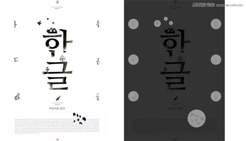 详解平面构成点线面_熊猫设计_新浪博客