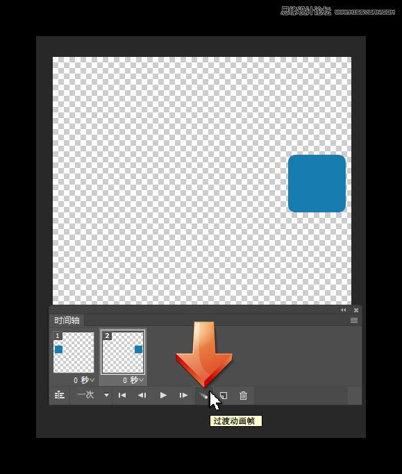 Photoshopv表情可爱的表情GIF动画教程(2)捂脸可爱表情卡通图片图片