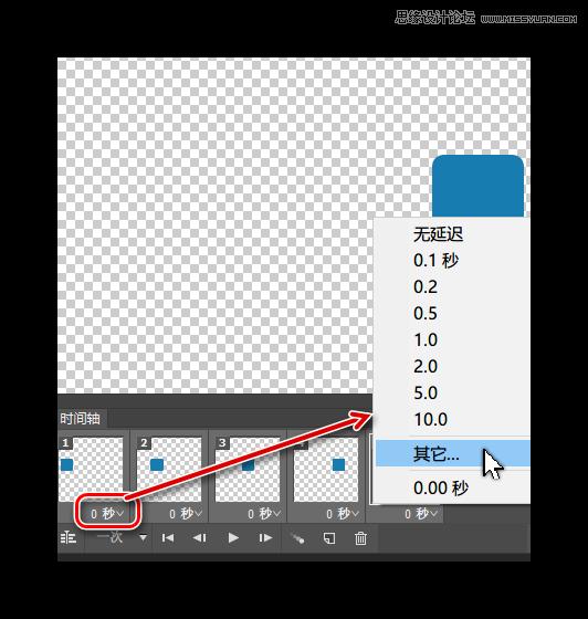 Photoshop巧用帧动画制作可爱的动画GIF表情表情包图片大韩动态