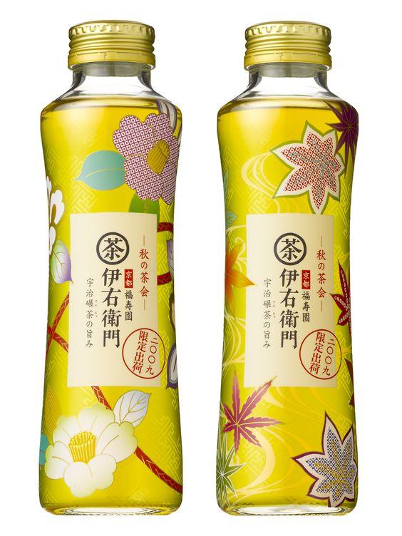 50款日本精致的饮品会员包装设计v饮品饮料土豆出租图片