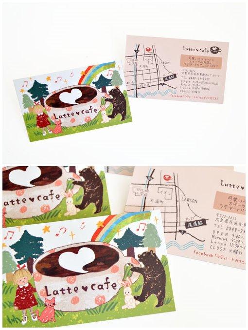 設計精美的日本設計師優秀名片欣賞