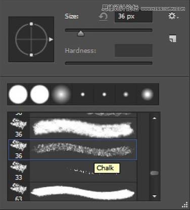 Photoshop繪製逼真的人耳效果圖