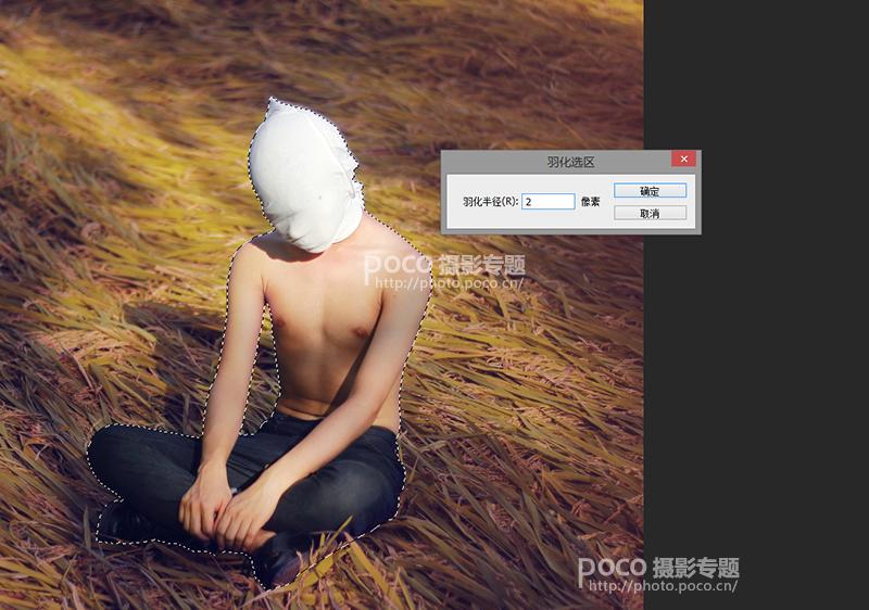 Photoshop合成創意的微距小人國場景圖